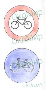 Рабочая тетрадь (Плешаков) 2 часть - 3. Где и когда?. Когда изобрели велосипед?, ответ 4