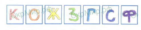 Рабочая тетрадь (Плешаков) 2 часть - 4. Почему и зачем?. Почему радуга разноцветная?, ответ 2