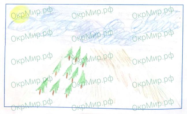 Рабочая тетрадь (Плешаков) 2 часть - 6. Путешествия. Формы земной поверхности, ответ 5