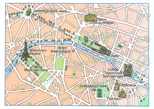 Рабочая тетрадь (Плешаков) 2 часть - 6. Путешествие по городам и странам. Путешествие по Франции и Великобритании, ответ 6