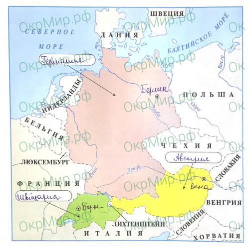 Рабочая тетрадь (Плешаков) 2 часть - 6. Путешествие по городам и странам. В центре Европы, ответ 1